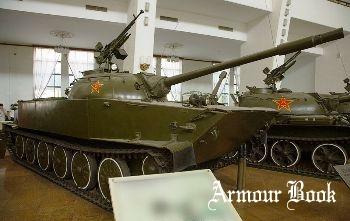 Type 63-I [Walk Around]
