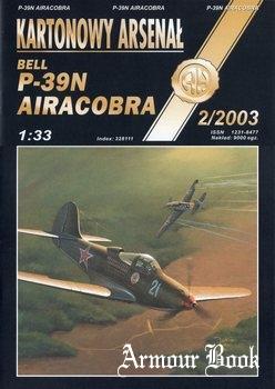 Bell P-39N Aircobra [Halinski KA 2003-02]