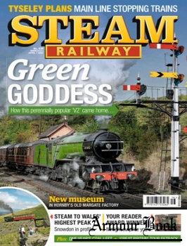 Steam Railway №516