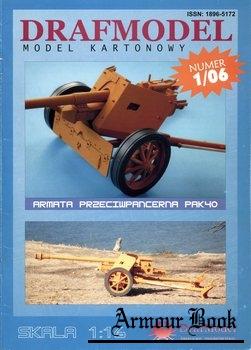 PaK 40 [DrafModel 2006-01]