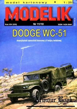 Dodge WC-51 [Modelik 2010-11]