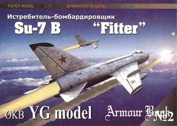 Su-7B Fitter [YG Model]