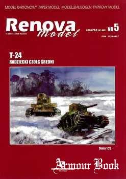T-24 [Renova Model 05]