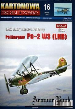 Po-2 WS (LNB) [Kartonowa Kolekcja 2013-01]
