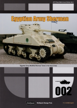 Egyptian Army Sherman [AFV Photo Walk Around Series Vol.2]