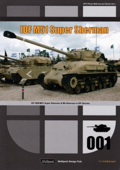 IDF M51 Super Sherman [AFV Photo Walk Around Series Vol.1]