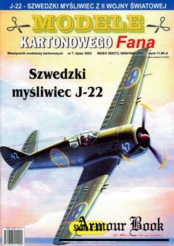 Истребитель FFVS J-22 (Answer MKF 2002-07)