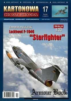 Lockheed F-104G Starfighter [Kartonowa Kolekcja 2013-02/03]