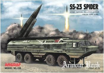 SS-23 Spider [Angraf Model 138]