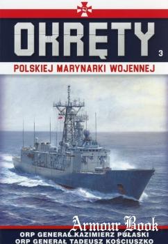 ORP General Kazimierz Pulaski, ORP General Tadeusz Kosciuszko [Okrety Polskiej Marynarki Wojennej №3]