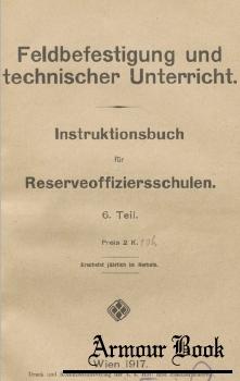 Feldbefestigung und technischer Unterricht [K. K. Hof- und Staatsdruckerei]