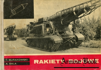 Rakiety bojowe 1900-1970 [Wydawnictwo Ministerstwa Obrony Narodowej]