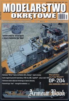 Modelarstwo Okretowe 2016-03 (64)