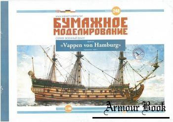 Vappen von Hamburg [Бумажное моделирование 248]