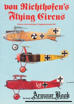 Von Richthofen's Flying Circus [Windsock Fabrick Special №1]