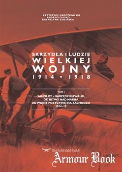 Skrzydla i Ludzie Wielkiej Wojny 1914-1918 Tom I [Muzeum Lotnictwa Polskiego w Krakowie]