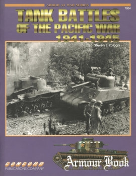 Tank Battles of the Pacific War 1941-1945 [Concord 7004]