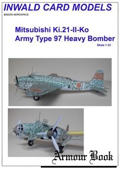 Mitsubishi Ki.21-II-Ko [Inwald Card Models]