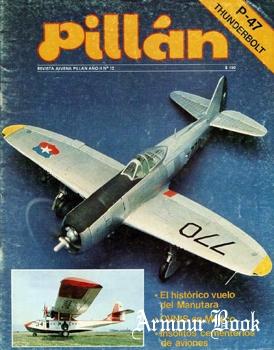 Pillan 1985-12