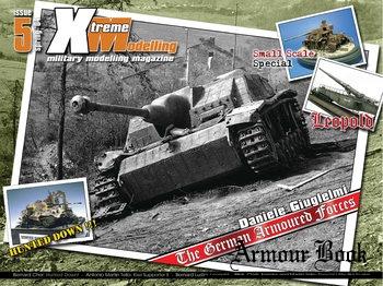 Xtreme Modelling №05