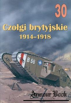 Czolgi Brytyjskie 1914-1918 [Wydawnictwo Militaria 030]