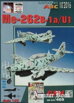 Me-262B-1a U1 [GPM 469]