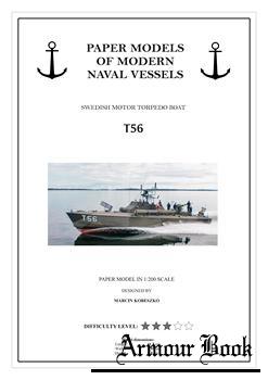 T56 [ecardmodel exclusives]