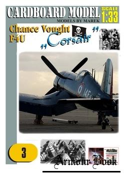 Chance Vought F4U-1A Corsair 2 [Cardboard Model]
