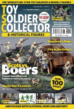 Toy Soldier Collector International 2021-08-09 (101)