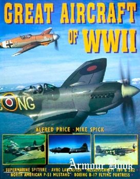 Great Aircraft of WWII [Abbeydale Press]