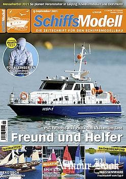 Schiffsmodell 2021-09
