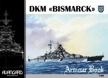 DKM Bismarck [Avangard]