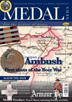 Medal News 2021-09