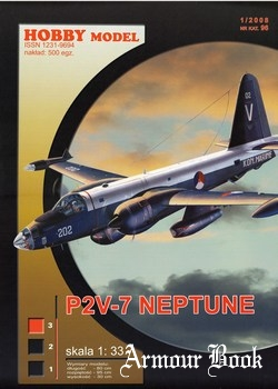 P2V-7 Neptune [Hobby Model 096]
