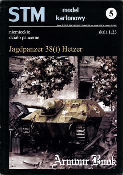 Jagdpanzer 38(t) Hetzer [STM 05]