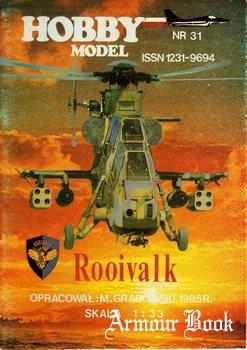 Rooivalk [Hobby Model 031]