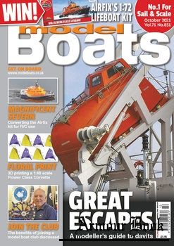 Model Boats 2021-10 (851)
