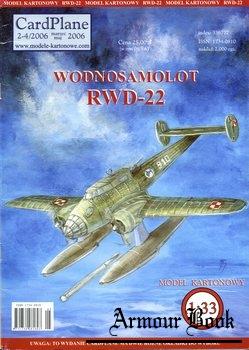 RWD-22 [CardPlane 2006-02-03-04]