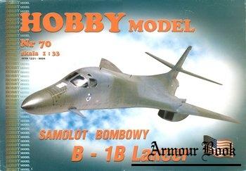 B-1B Lancer [Hobby Model 070]