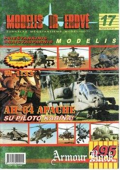 AH-64 Apache (Modelis ir Erdve 17)