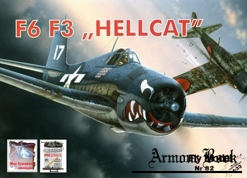 F6 F3 Hellcat [Fly Model 082]