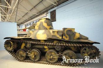 Type 95 Ha-Go Light Tank [Walk Around]