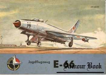 Е-66 (МиГ-21) [Kranich]