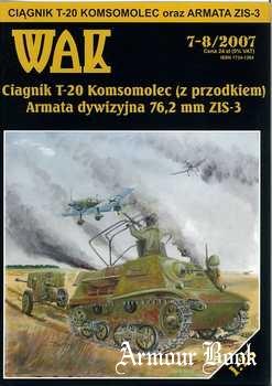 T-20 Komsomolec + 76,2 mm ZIS-3 [WAK 2007-07-08]
