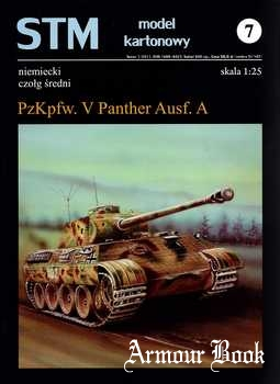 PzKpfw. V Panther Ausf.A [STM 07]