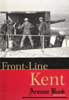 Front-Line Kent [Kent County Council]