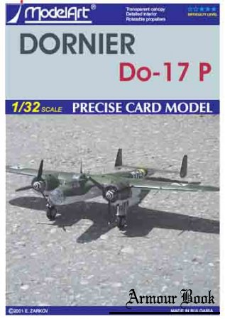 Dornier Do-17P [ModelArt]