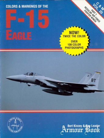 "Colors & Markings of the F-15 ""Eagle"", part 1 [А Detail & Scale 20]"